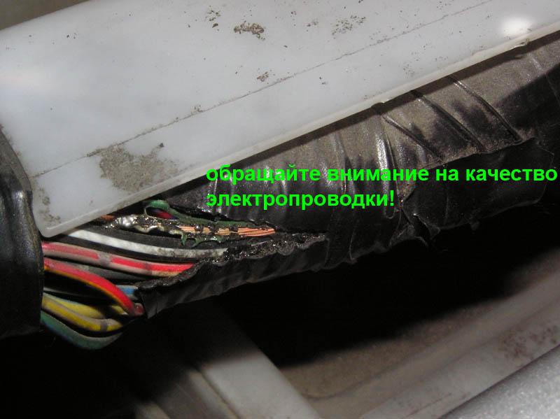 Параллельно проверяем состояние электропроводки