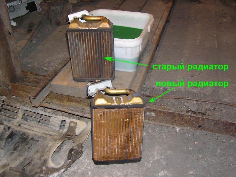 Сравниваем оба радиатора