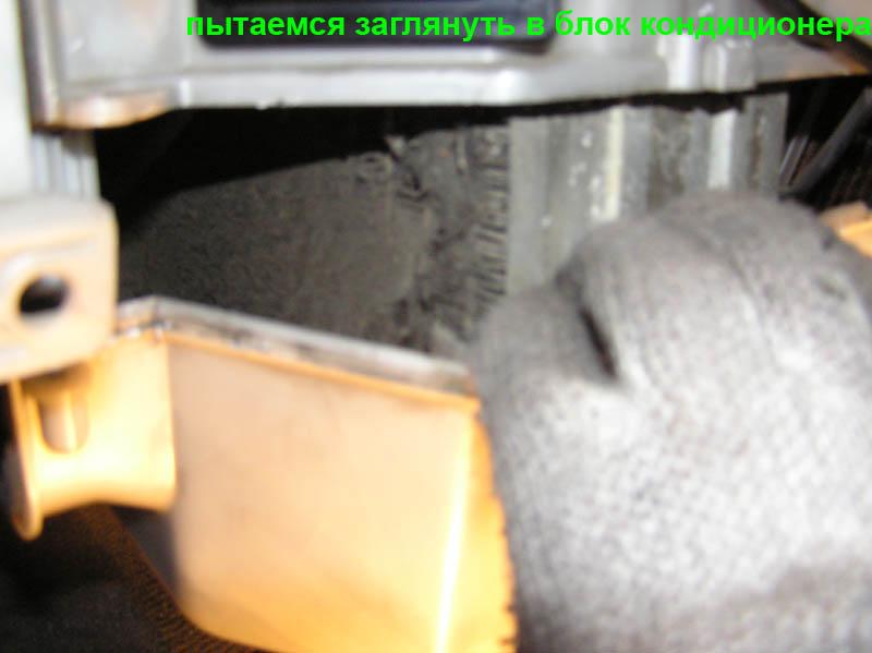 Радиатор кондиционера забит