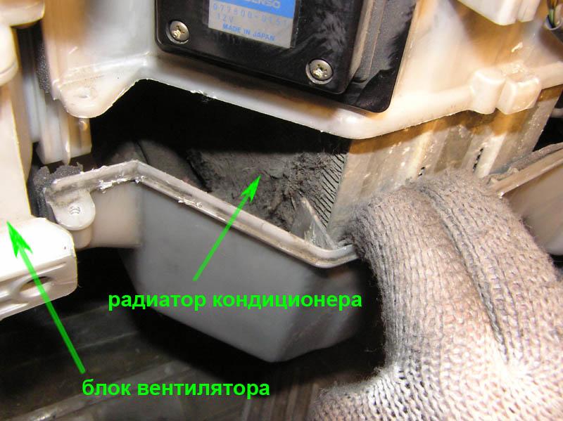 Радиатор кондиционера сильно забит
